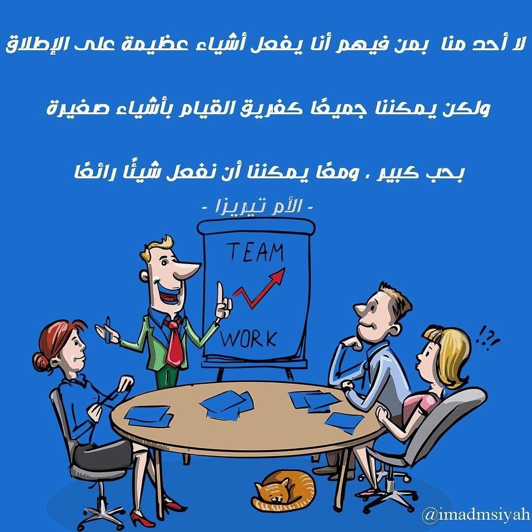 السعودية ابراهيم الفقي صورة النجاح الاصرار السعودية الامارات حكم سياحة تعليم مصر درر تذ Comic Book Cover Book Cover Comic Books