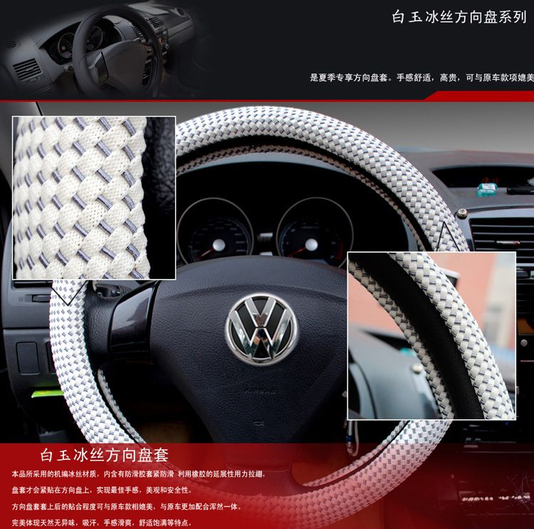 Taobao Car steering wheel cover | Things I wanna be Gifts ...