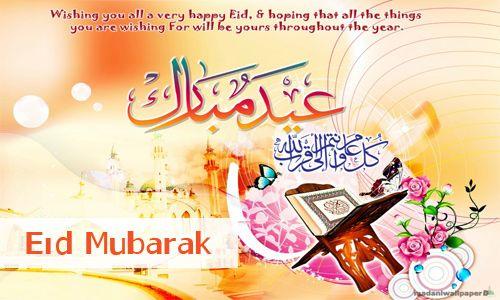 Eid Mubarak Wishes Eid Cards Pics Lebaran