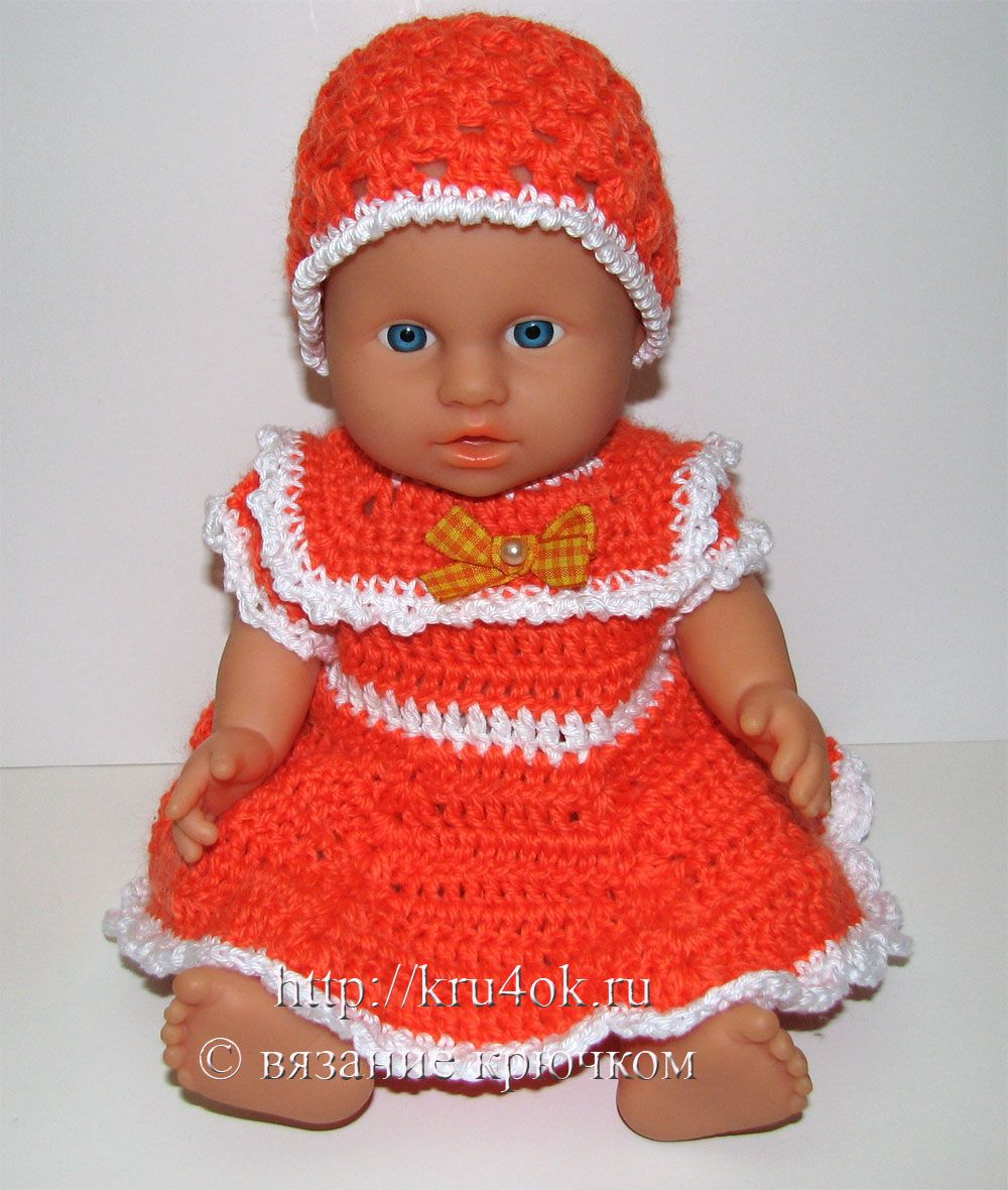 Knitted dress and hat for a doll doll amigurumi diy for 5 inch baby dolls for crafts