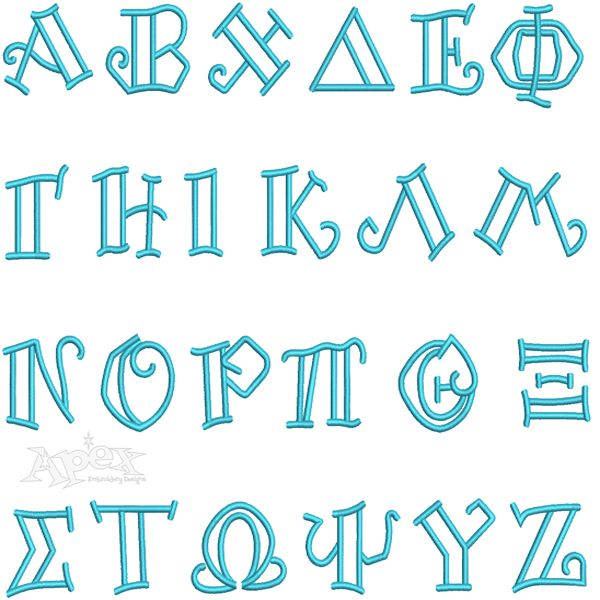 """Greek Embroidery Fonts letter designs, Open Faced. Size 2"""" & 3"""""""