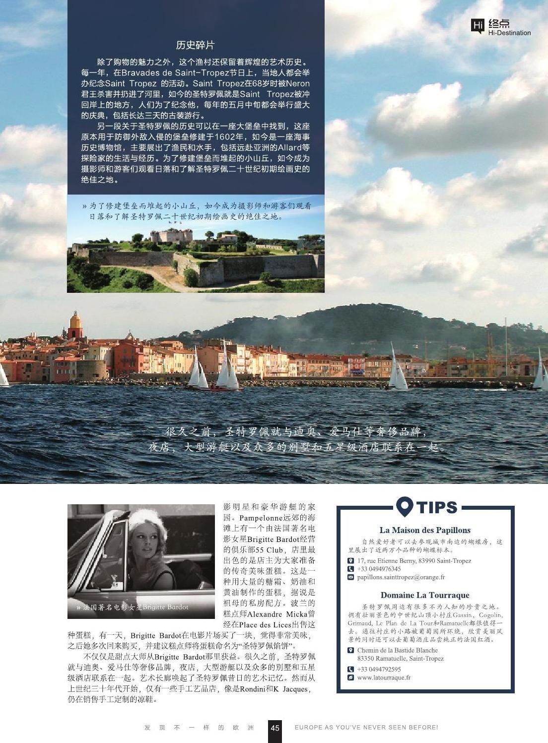 Hieur E14 Feb2016 Travel Magazines Travel Europe