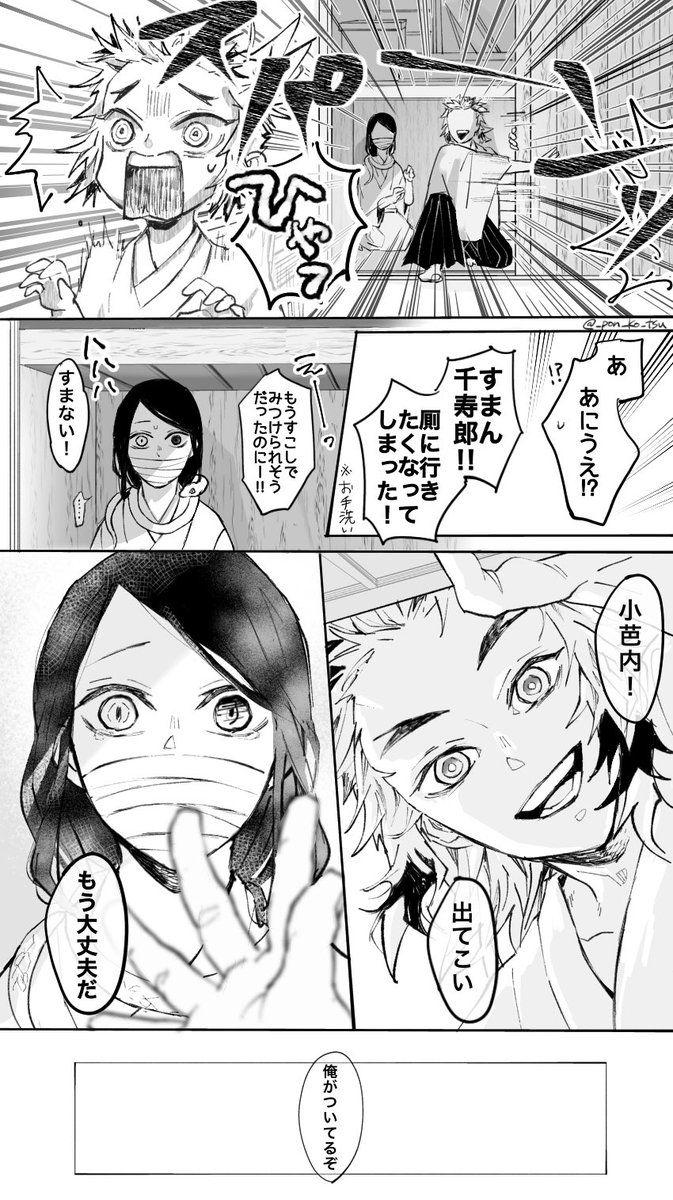 も な pon ko tsu さんの漫画 34作目 ツイコミ 仮 漫画 面白い漫画 漫画描画