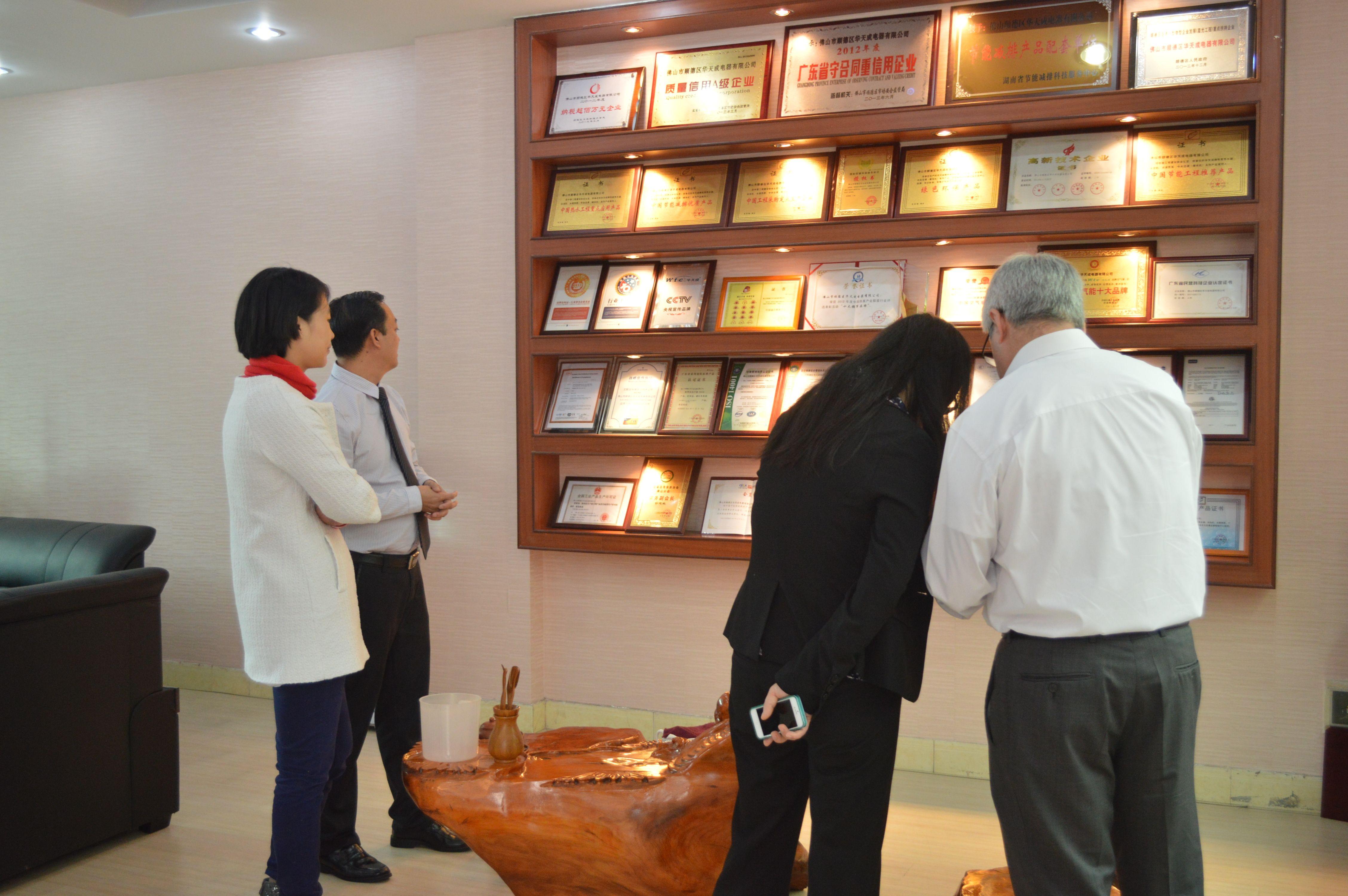 www.wotech.cn,Wotech heat pump show room Heat pump, Heat