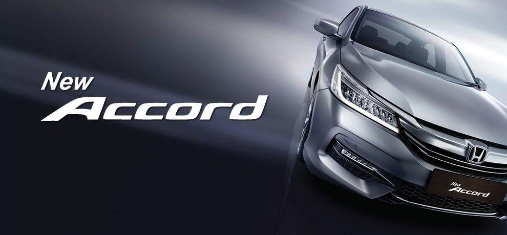 Varian Produk Mobil Honda Tegal Honda Accord Honda Honda Civic Hatchback