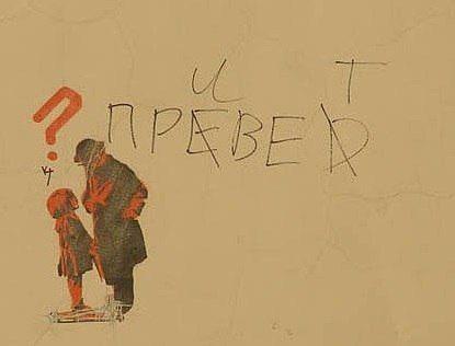 Уважайте свой язык! Пишите и говорите правильно!. Обсуждение на LiveInternet - Российский Сервис Онлайн-Дневников