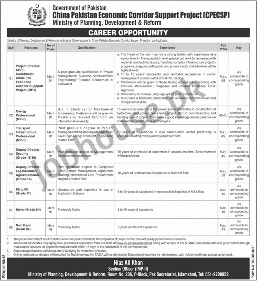 Cpec China Pakistan Economic Corridor Jobs 2019 Jobs Onlinejobs Pakistan Pakistani Pk Job Online Jobs Job Ads