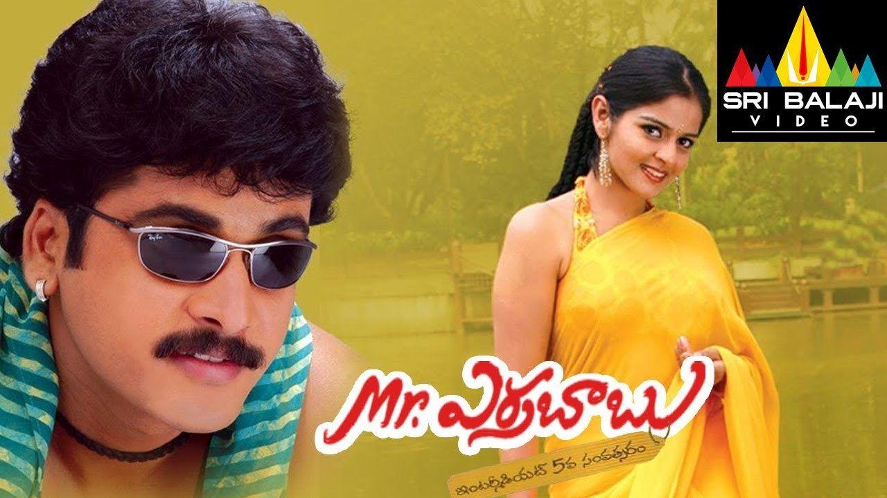 Download Mr. Errababu Full-Movie Free