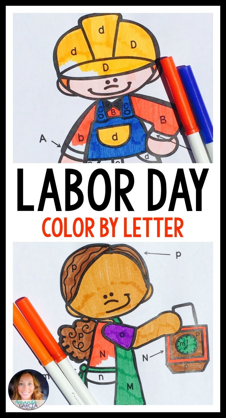 Color By Letter Labor Day Back To School Kindergarten Morning
