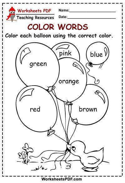 Color Each Balloon - COLOR WORDS in 2020 | Color word ...