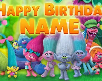 28 Trolls Balloon Trolls Decoration Trolls Birthday Trolls