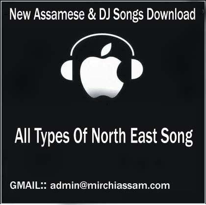 all new assamese video song download 2018