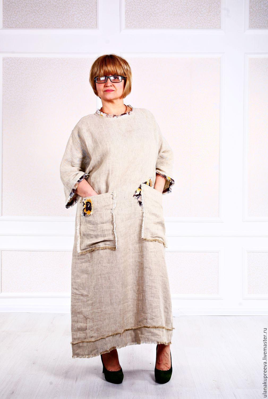 Купить платье изо льна больших размеров