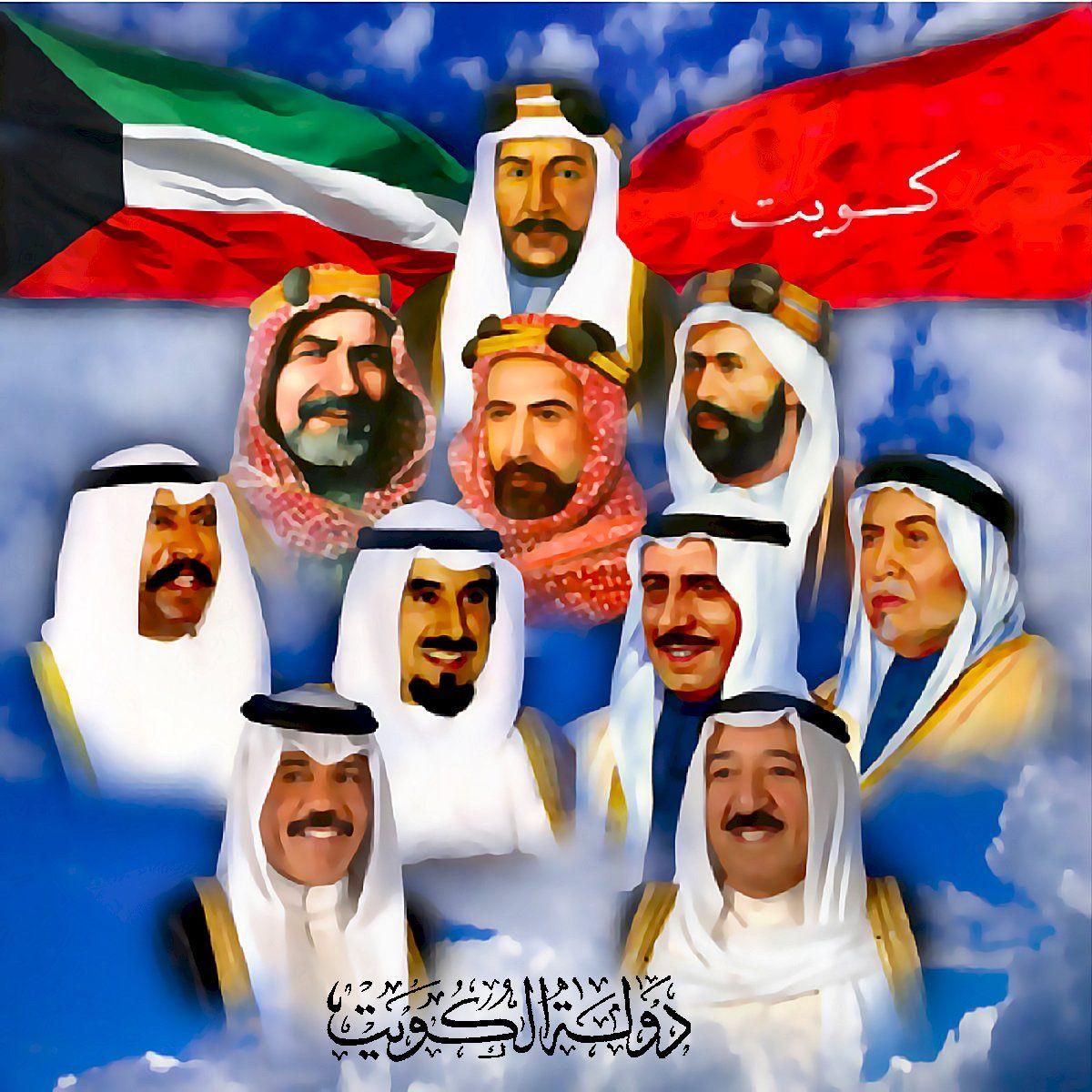 حكام الكويت Kuwait Rulers Kuwait Baby Boy Fashion Photo