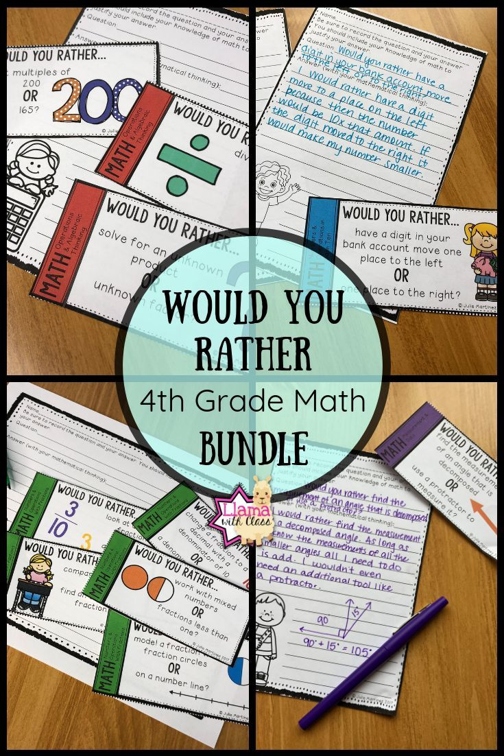 Math Would You Rather Fourth Grade Bundle