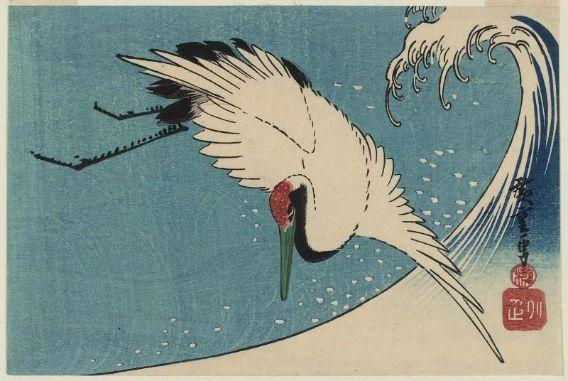Fine Art Print Japanese Print Reproductions White Crane Flying across the Sun