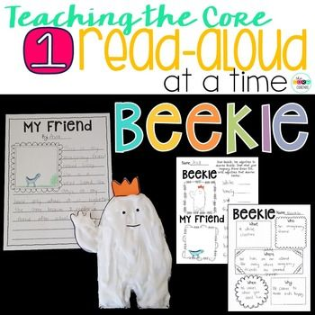 The Adventures Of Beekle Interactive Read Aloud Lesson Plans And