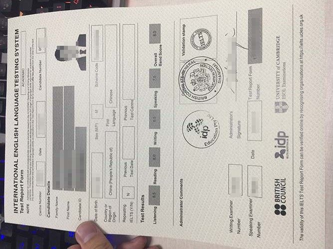 get ielts certificate without exam in pakistan| lost my ielts