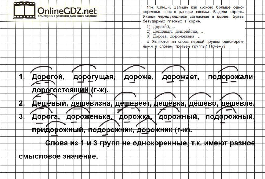 Гдз по гиа 2018 лысенко