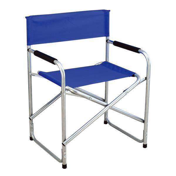Japanese Folding Wood Beach Chair