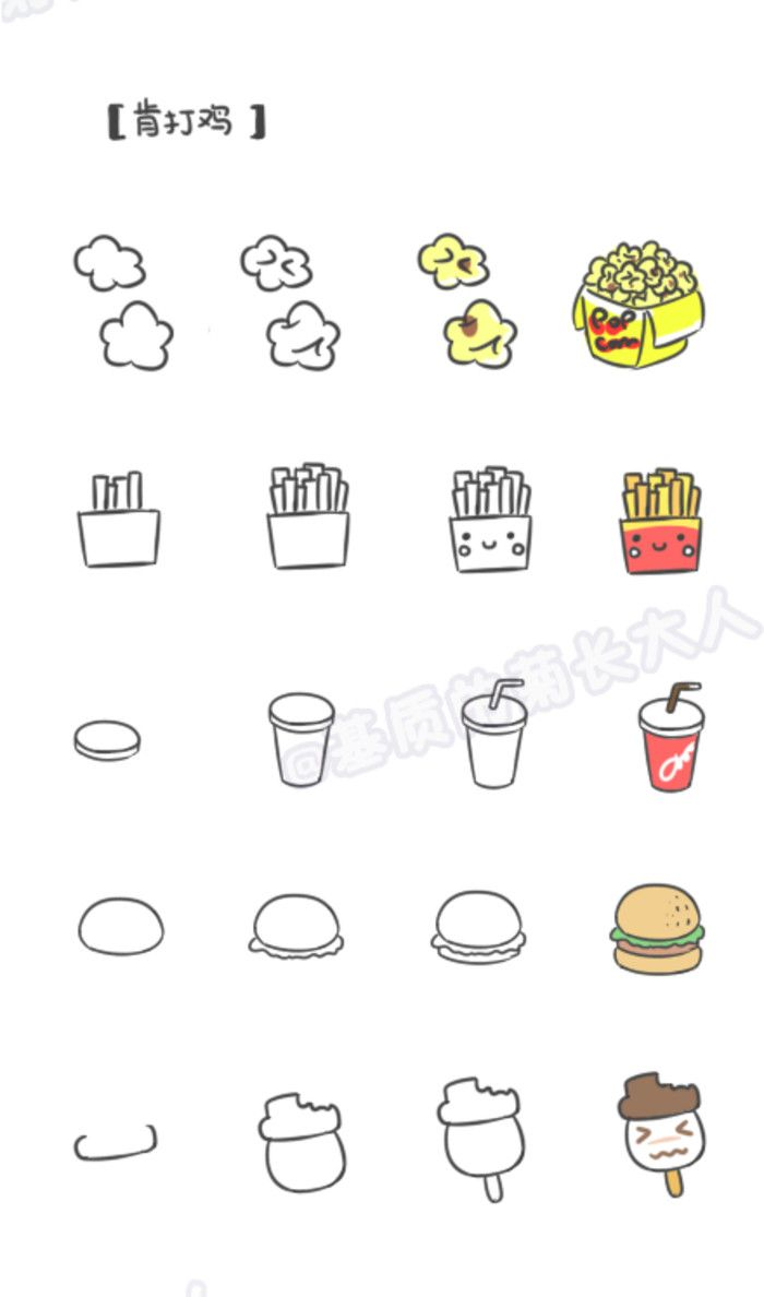 a great icons: fast food   Origami - Drawings, Kawaii ...