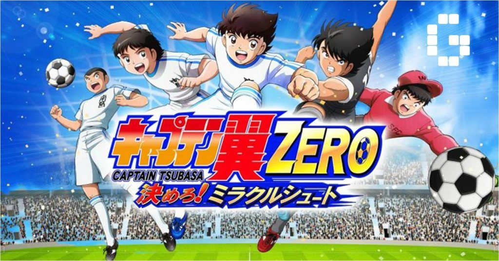 Captain Tsubasa ZERO JP [1.11.2] APK MOD free for Android