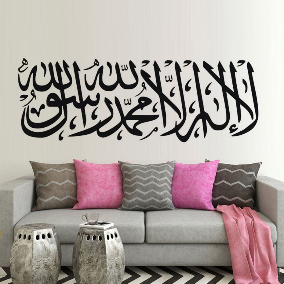 Masha Allah Islamic Wall Sticker Muslim Calligraphy Islam Art Vinyl Removable Decals Living Room Stickers Muraux Hom Home Decor Room Stickers Vinyl Wall Quotes