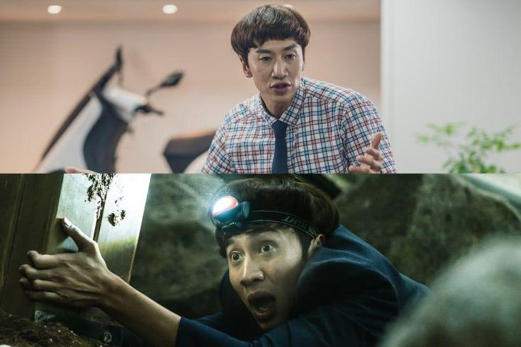 Lee Kwang Soo Transforms Into A Selfish Office Worker Who Learns To Help Others In A Crisis In New Disaster Movie