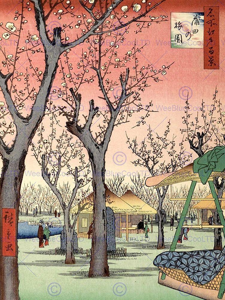 PAINTING JAPANESE WOODBLOCK CHERRY BLOSSOM TREE PARK NEW FINE ART PRINT POSTE... #Bumblebeaver