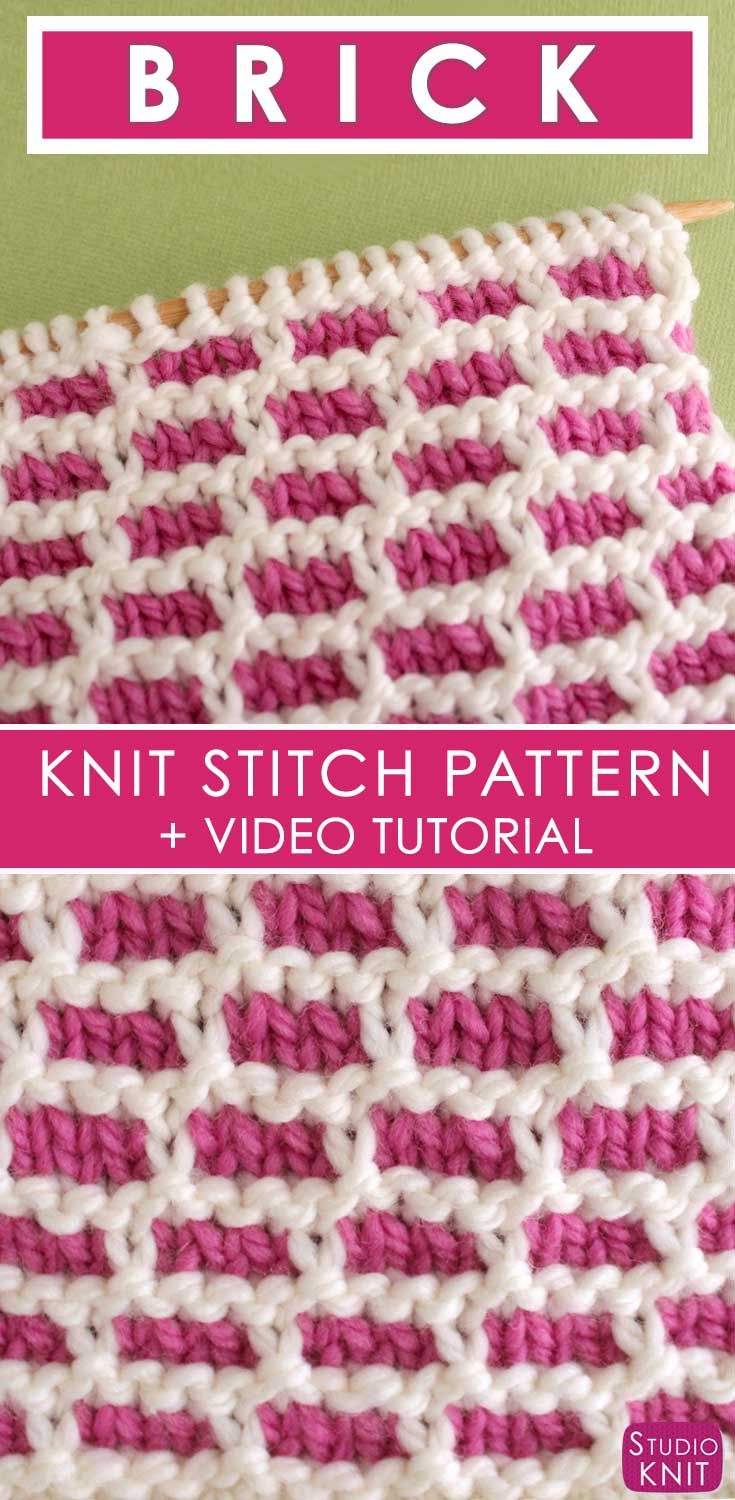 How to Knit the BRICK Stitch with Free Pattern and Video | Brick ...