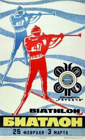vs SOVIET UNION U.S POSTAGE STAMP MIRACLE ON ICE -U.S 1980 OLYMPICS HOCKEY