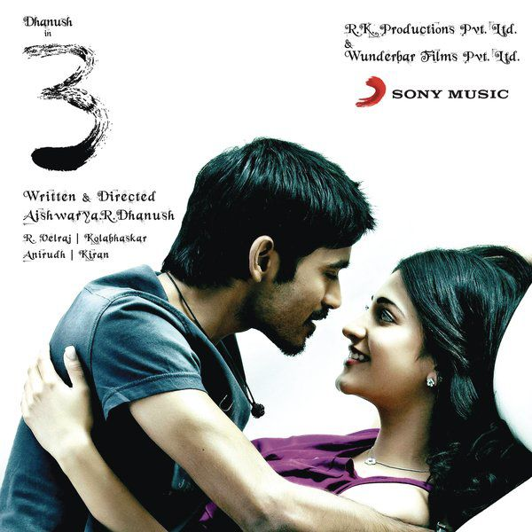 3 Telugu Movie 2012 Flac Wav Songs Download Telugu Movies