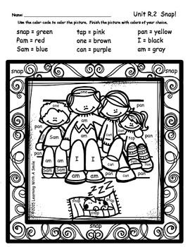 Reading Street FREEBIE First Grade Unit R 2 Snap! COLOR BY WORD