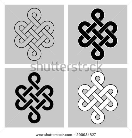Four variants of the Endless Knot. Sacred symbol of the rebirth's concatenation in the Buddhism. Rounded version. - stock vector