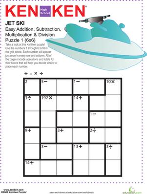 jet ski kenken puzzle math logic puzzles logic puzzles and worksheets. Black Bedroom Furniture Sets. Home Design Ideas