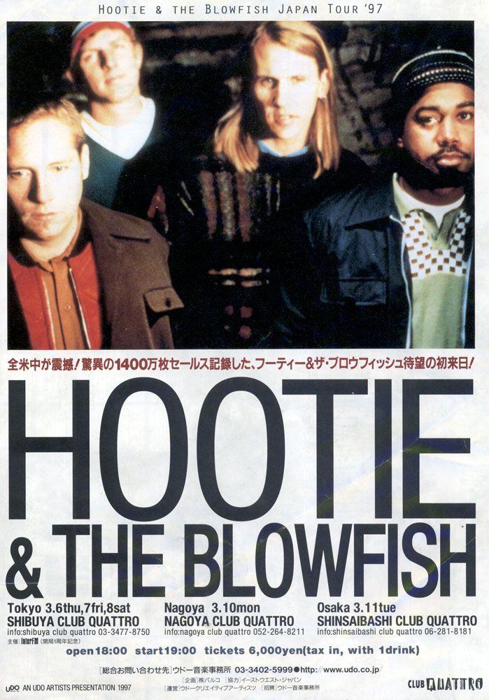 Hootie And The Blowfish Hootie And The Blowfish