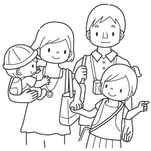Keptalalat A Kovetkezore Colouring Family Buku Mewarnai Kreatif Gambar