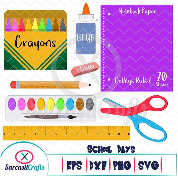 School Days School Supplies Bundle Digital Download svg Vinyls - notebook paper download