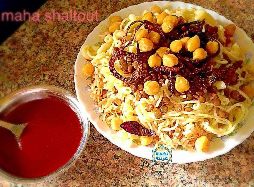 تطبيق مها شلتوت Food Recipes Breakfast