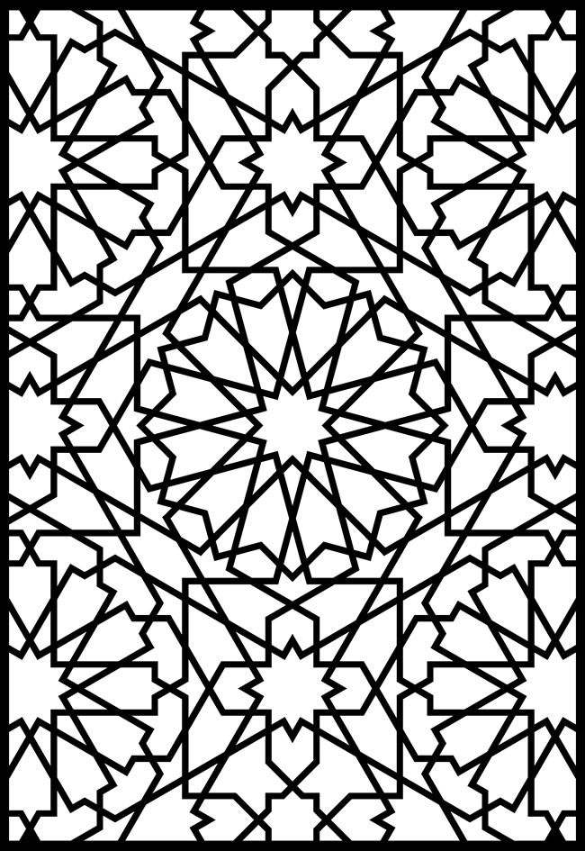 Tile Geometry. Alhambra. Granada Spain. Moorish Architecture. (1333 ...