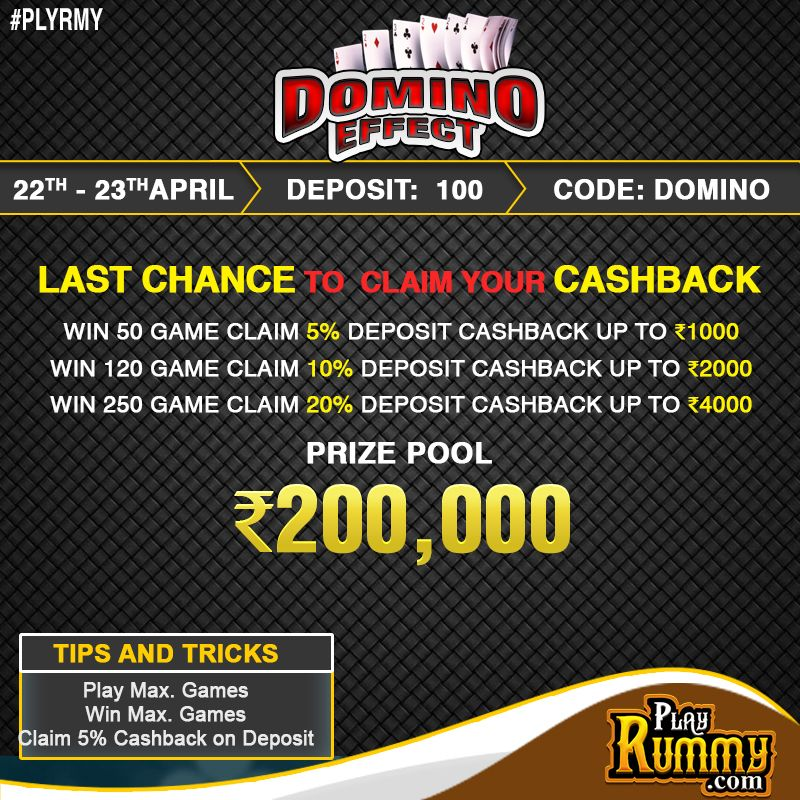 Pin by PlayRummy Mobile on Last Minute Deals Play online