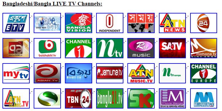 Deshi Live Tv Channels Http Www Deshimedia