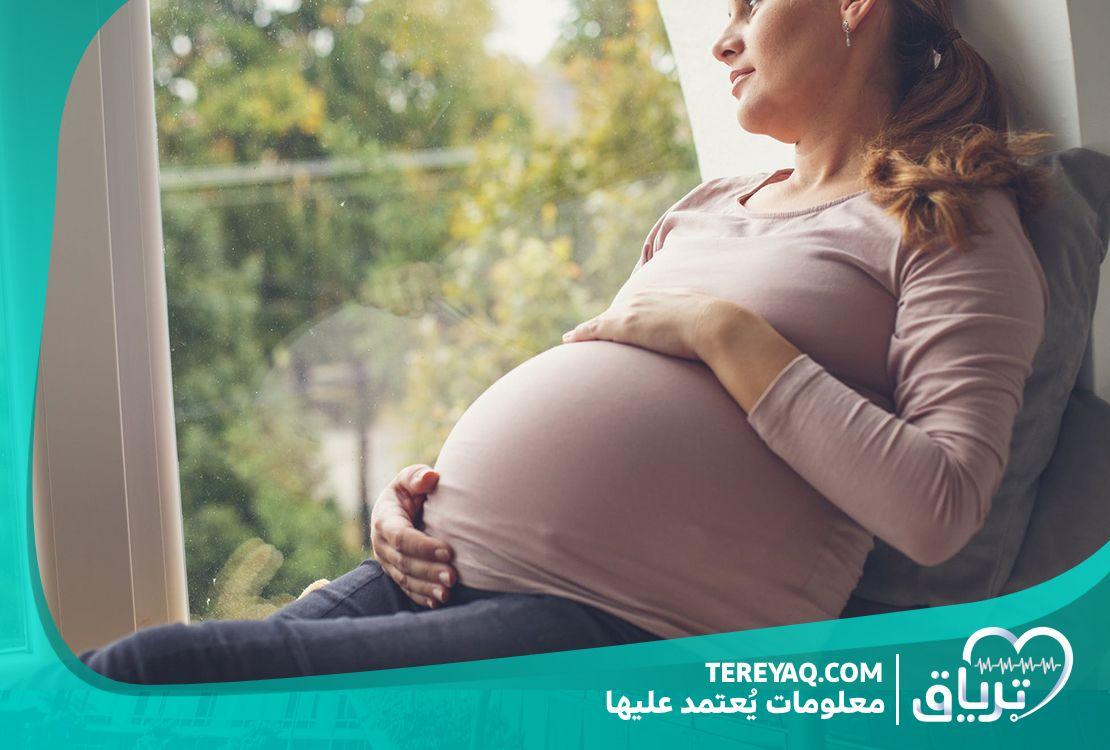 أعراض الحمل بتوأم في الشهر الخامس