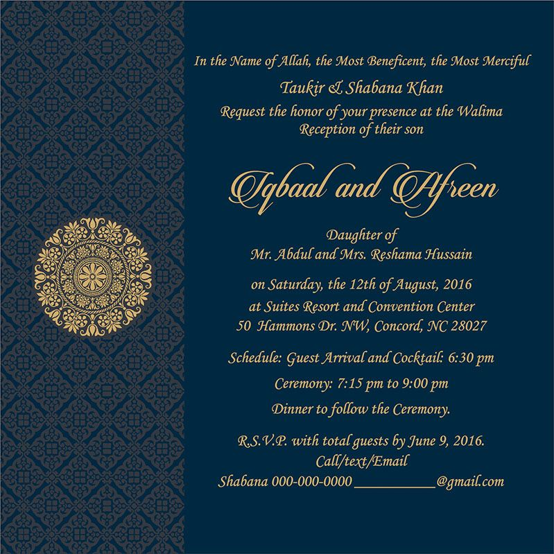 Wedding Invitation Wording For Reception Ceremony Muslim Wedding Cards Muslim Wedding Invitations Marriage Invitation Card