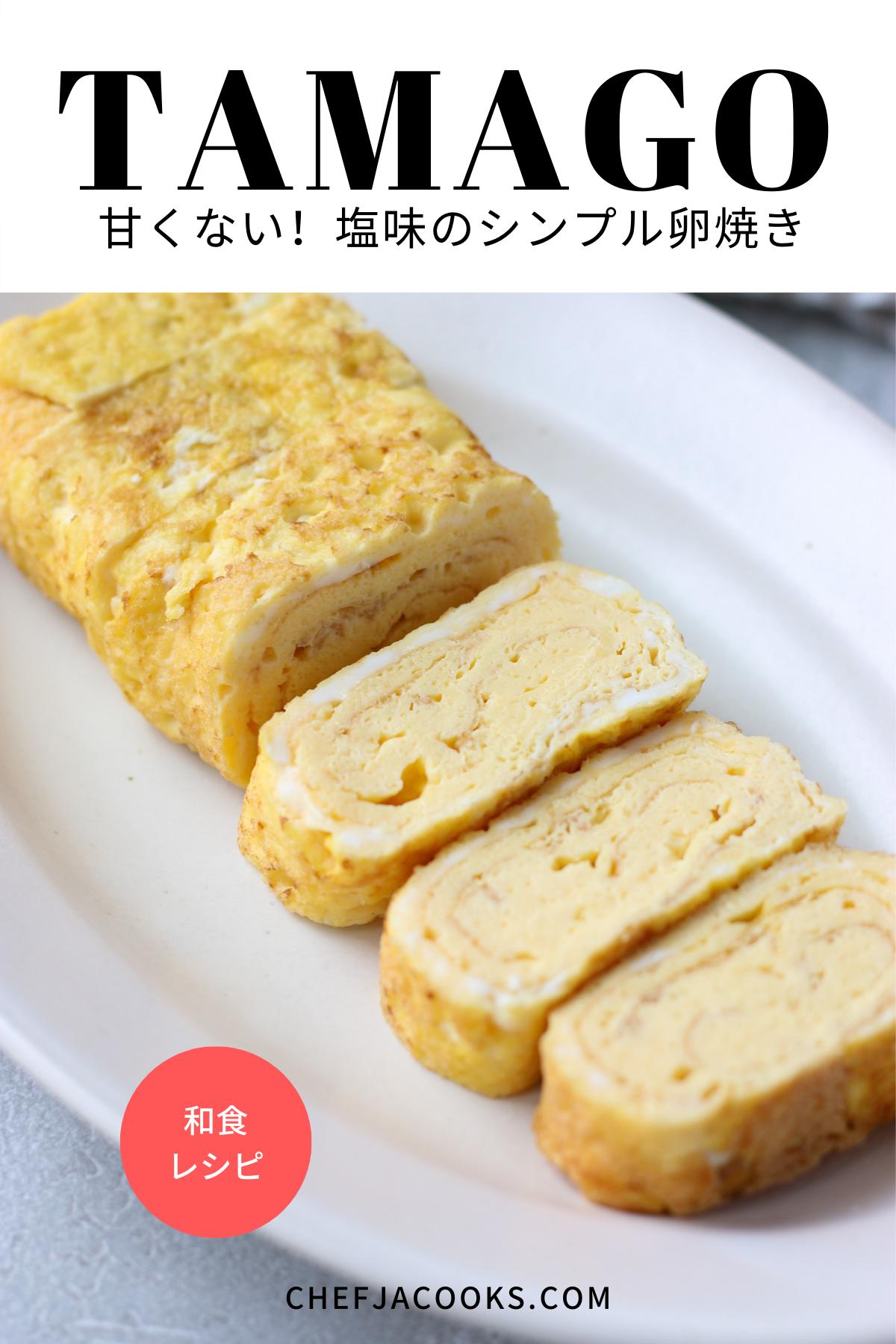 レシピ 人気 卵焼き