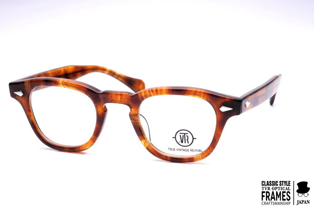 a45269617892 Shiny light hues of amber ripple through these antique bronze frames. Hand  polished for a