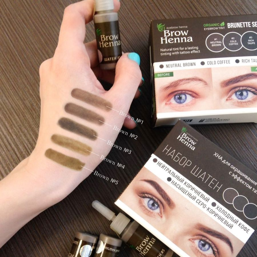 Details About Browxenna Henna Eyebrow Permanent Tinting Products