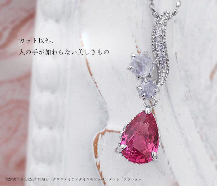 Unheated pink sapphire diamond pendant unheated pink sapphire diamond pendant mozeypictures Choice Image