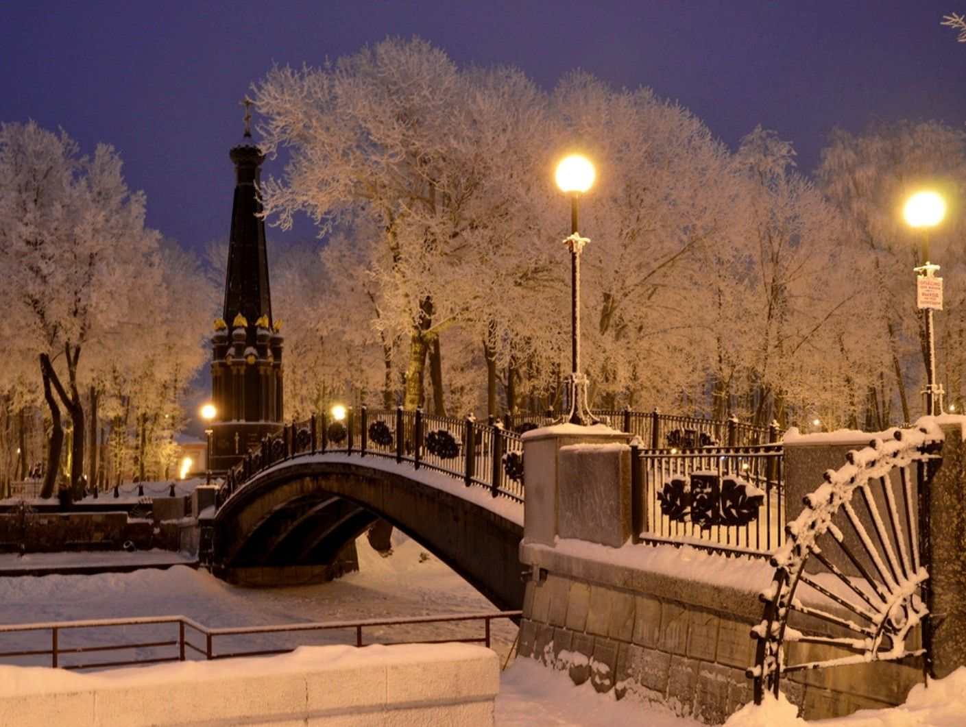 Night City Lights Snow Ice Cold Winter Profile Picture Ideas City Lights At Night City Wallpaper Free Winter Wallpaper