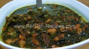 How to make ghormeh sabzi qormeh sabzi an easy ghormeh sabzi persian food recipes in english with pictures persian recipes forumfinder Choice Image
